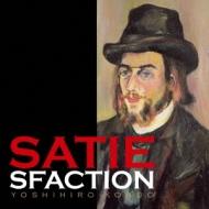 Satiesfaction-piano Works: 近藤嘉宏