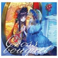 CD「Cross bouquet」