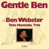 Gentle Ben (200g)