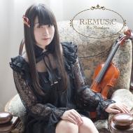 RiEMUSiC 【初回限定盤】 (CD+Blu-ray)