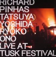 Live Tusk Festival