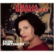 Fado Portugues: ファドはポルトガルの心 (50周年デラックス エディション)