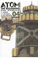 アトム ザ・ビギニング 4 ヒーローズコミックス