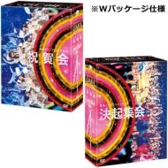 Akb48 Group Douji Kaisai Concert In Yokohama Kotoshi Ha Rank In Dekimashita Shukugakai/Rainen Koso