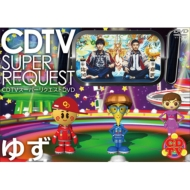 CDTV Super Request DVD-Yuzu-