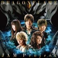 DRAGONFLAME: 「絶狼〈ZERO〉-DRAGON BLOOD-」 OP主題歌