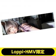 最上もが 抱き枕【Loppi・HMV限定】