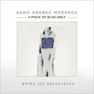 『青だけの小品〜ブレザヴシュチェク作品集』 アニャ・ブレザヴシュチェク、ミラン・コルブル、ブランコ・ブレザヴシュチェク、他