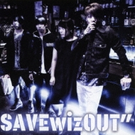 SAVEwizOUT