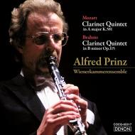 Mozart Clarinet Quintet, Brahms Clarinet Quintet : Alfred Prinz(Cl)Vienna Chamber Ensemble (UHQCD)