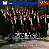 ドヴォルザーク:弦楽セレナード、ヤナーチェク:組曲、マルチヌー:パルティータ プラハ室内管弦楽団