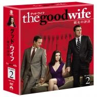 グッド・ワイフ 彼女の評決 シーズン2<トク選BOX>