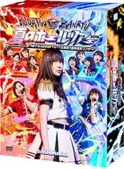 Hkt48 Natsu No Hall Tour 2016-Hkt Ga Akb48 Group Wo Ridatsu?Kokumin Touhyou Concert-