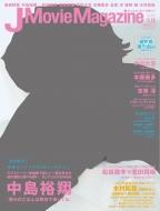 J Movie Magazine Vol.18 パーフェクト・メモワール