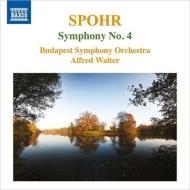 交響曲第4番『音の奉献』、ファウスト序曲、歌劇『イェソンダ』序曲 アルフレート・ヴァルター&ブダペスト交響楽団