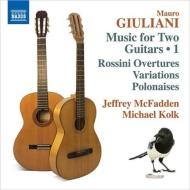 2つのギターのための作品集第1集〜大協奏的変奏曲、3つの協奏的ポロネーズ、ロッシーニ序曲の編曲集 ジェフリー・マクファーデン、マイケル・コルク