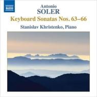 鍵盤のためのソナタ集第6集 スタニスラフ・フリステンコ(ピアノ)