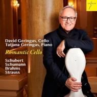 Romantic Cello -Schubert, Schumann, Brahms, R.Strauss : David Geringas(Vn)Tatjana Geringas(P)