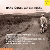 作品集 シュテッフェン・シュライヤーマッハー、ヨハネス・カリツケ&ベルリン放送交響楽団、ホルガー・ファルク、他