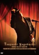 Tsuyoshi Nagabuchi ONE MAN SHOW 【初回限定盤】(DVD+ONE MAN SHOWスペシャル・タオル)