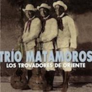 Los Trovadores De Oriente: オリエンテの吟遊詩人たち