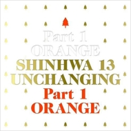 Vol.13: UNCHANGING Part 1 -ORANGE 【限定盤】