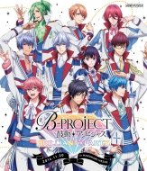 B-Project-Kodo*ambitious-Brilliant*party
