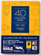 L'OCCITANE STORY 1976-2016
