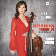 ニーナ・コトワの弾くラフマニノフ:チェロ・ソナタ