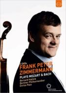 フランク・ペーター・ツィンマーマン〜バッハ:ヴァイオリン・ソナタ全6曲、モーツァルト:ヴァイオリン協奏曲第3番、第5番 ハイティンク&ベルリン・フィル(2DVD)