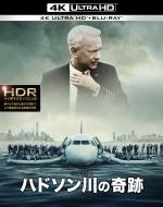 【初回仕様】ハドソン川の奇跡 (2枚組/デジタルコピー付)(4K Ultra HD +Bl u-ray)