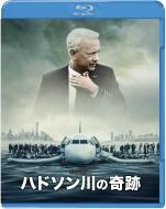 【初回仕様】ハドソン川の奇跡 ブルーレイ&DVDセット(2枚組/デジタルコピー 付)