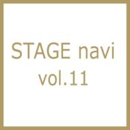 STAGE navi vol.11