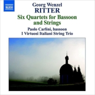 Bassoon Quartets: Carlini(Fg)I Virtuosi Italiani String Trio