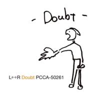 Doubt (UHQCD)
