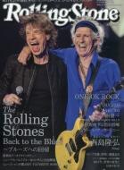 Rolling Stone (ローリング・ストーン)日本版 2017年 1月号