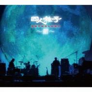 四人囃子アンソロジー 〜錯〜【完全生産限定盤】(2CD+DVD)