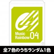 ビニールバッグ / Music Rainbow 04
