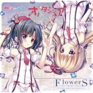 Re:ステージ!「オルタンシア」1stシングル「FlowerS〜となりで咲く花のように〜」(ドラマパート収録)
