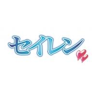 TVアニメ「セイレン」エンディングテーマ1::瞬間Happening