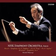 ブルックナー:交響曲第4番『ロマンティック』、モーツァルト:ジュピター、プラハ、ハフナー 若杉 弘&NHK交響楽団(1986、1995)(2CD)