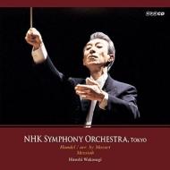 メサイア(モーツァルト編曲版) 若杉 弘&NHK交響楽団(1992)(2CD)