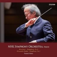 ブルックナー:交響曲第8番、尾高尚忠:交響曲第1番 尾高忠明&NHK交響楽団(2007、2011)(2CD)