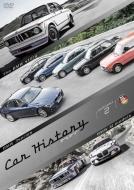 Car History  (カーヒストリー) GERMANY 2