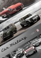 Car History United Kingdom