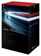 Car History BOX
