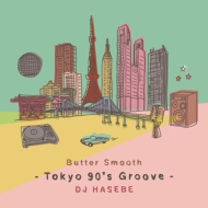 BUTTER SMOOTH -Tokyo 90's Groove-DJ HASEBE