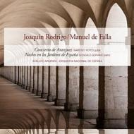 アランフエス協奏曲:ナルシソ・イエペス(ギター)、アタウルフォ・アルヘンタ指揮&スペイン国立管弦楽団 (アナログレコード)