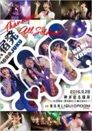 神宿2周年記念ライブ<神が宿る場所〜2周年!夢の扉をこじ開けるまで〜>