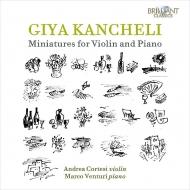 ヴァイオリンとピアノのための18の小品集、ラグ-ギドン-タイム アンドレア・コルテージ、マルコ・ヴェントゥーリ